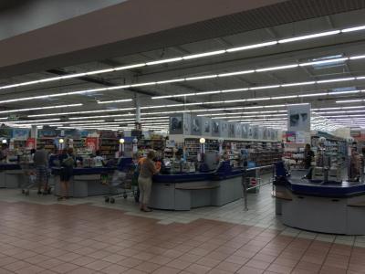 Centre E.leclerc - Station-service - Châtellerault
