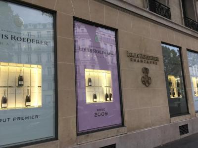Champagne Louis Roederer - Association culturelle - Paris