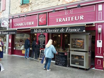Carlier Traiteur - Charcuterie - Biarritz