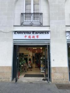 Chateau Express - Alimentation générale - Nantes