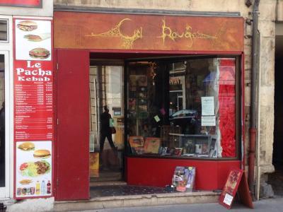 Ciel Rouge - Librairie - Dijon