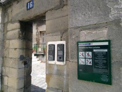 Cimetiere du Pere Lachaise - Cimetière - Paris