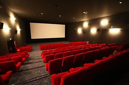 Cinéma Le Connétable Clisson - Association culturelle (adresse, avis)