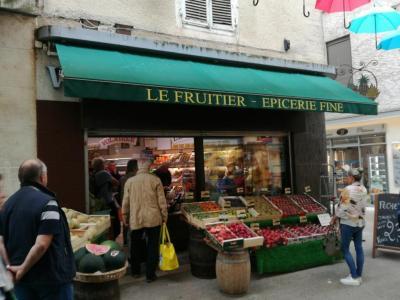 Combourieu Primeurs - Boucherie charcuterie - Aurillac