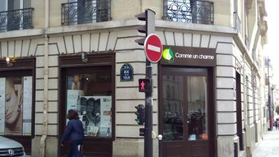 Comme Un Charme - Centre d'épilation - Paris
