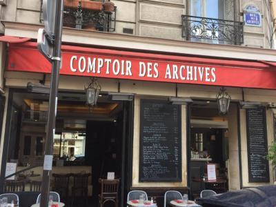 Enolia - Agencement de magasins - Paris
