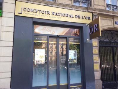 Comptoir National De L'Or - Bijoux anciens et d'occasion - Paris