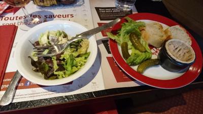 Courtepaille - Restaurant - Saint-Grégoire