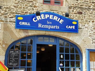 Crêperie Les Remparts - Restaurant - Fougères