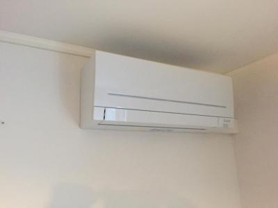 Crystal Froid Climatisation Sn - Vente et installation de climatisation - Hyères