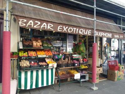 D.T.P. Bazar Exotique - Articles de cuisine - Paris