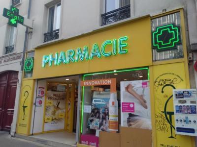 Grande Pharmacie De L'arrivée - Pharmacie - Paris