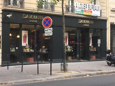 Dammann Frères - Alimentation générale - Paris