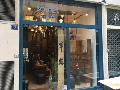 Déco Chez Moi - Magasin de décoration - Paris
