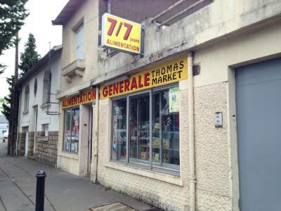 Alimentation générale haluchère - Alimentation générale - Nantes