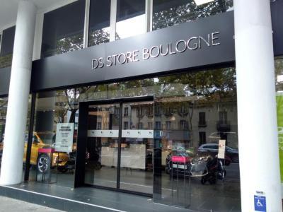 DS Store Boulogne - Garage automobile - Boulogne-Billancourt