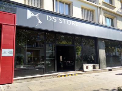 DS Store Vincennes - Garage automobile - Vincennes