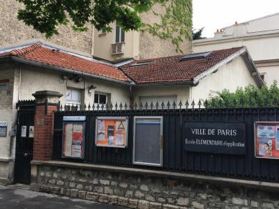 E.E.A.PU MICHEL ANGE 51 rue Michel Ange - École primaire publique - Paris