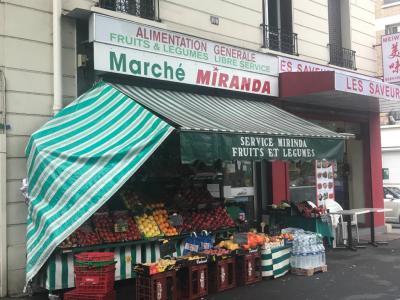 Elesri Abdallah - Alimentation générale - Maisons-Alfort