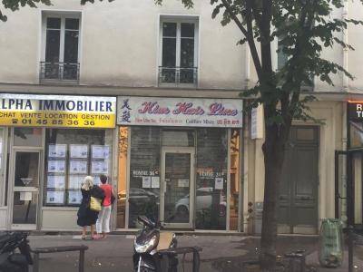 Eos - Coiffeur - Paris