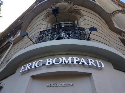 Eric Bompard - Vêtements femme - Paris