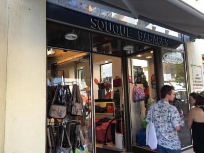 Souque - Maroquinerie - Biarritz