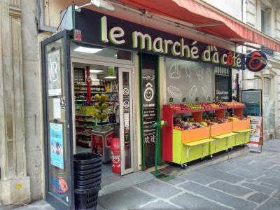 Fadini - Alimentation générale - Paris