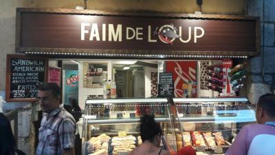 Faim De Loup - Restaurant - Annecy