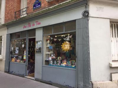 Aux Fils de Tine - Mercerie - Paris