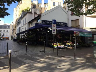 Monceau Fleurs - Cadeaux - Paris