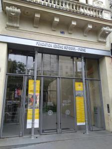 Fondation Jérome Seydoux-Pathé - Musée - Paris