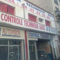 France Auto Controle - VILLEURBANNE