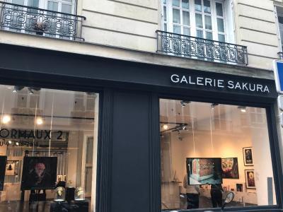Galerie Sakura Sarl - Galerie d'art - Paris