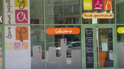 Gare Aux Papilles Royer EURL - Établissement financier - Poitiers