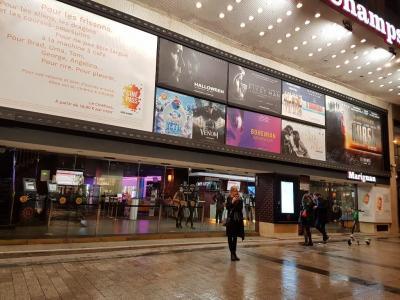Gaumont Champs Elysées - Cinéma - Paris