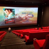 Gaumont Pathé La Villette - PARIS