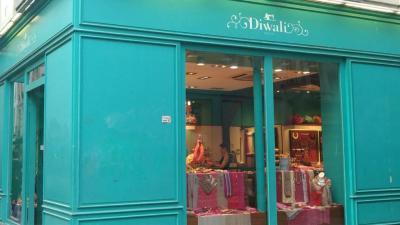 Gomery - Bijouterie fantaisie - Paris