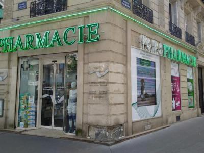 Grande Pharmacie Doumer Passy - Location de matériel médical - Paris