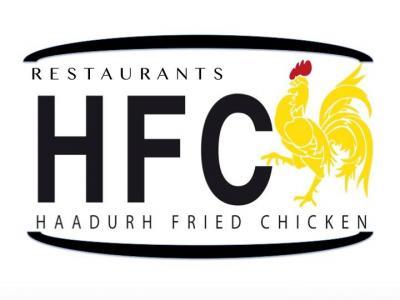 Hfc - Restaurant - Angoulême