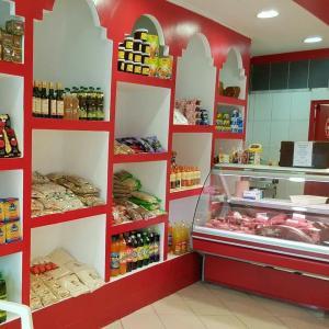 Boucherie Halal de Poitiers - Alimentation générale - Poitiers