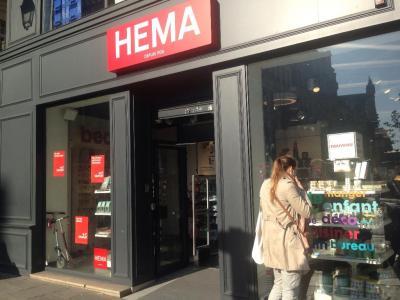 Hema - Magasin de décoration - Paris
