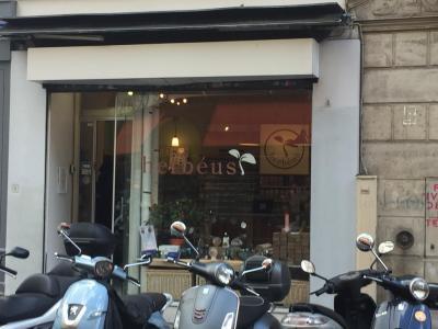 Herbéus - Parfumerie - Paris