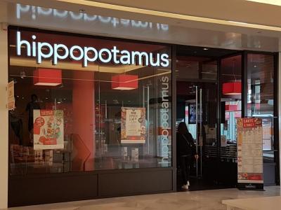Hippopotamus - Restaurant - Dijon