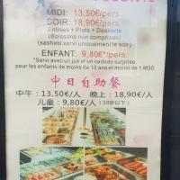 Hoki Sushi Restaurant Japonais - NEUILLY PLAISANCE
