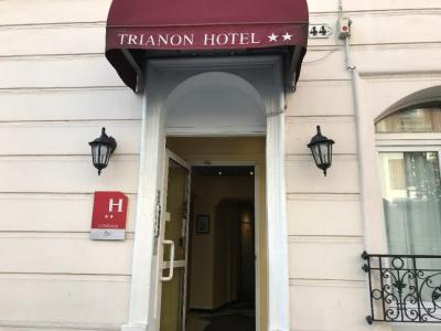 Hôtel Trianon - Hôtel - Vincennes
