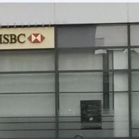 HSBC Rennes - RENNES