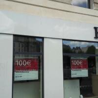 HSBC Paris Alesia - PARIS