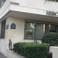HSBC Paris Saint Francois Xavier - PARIS