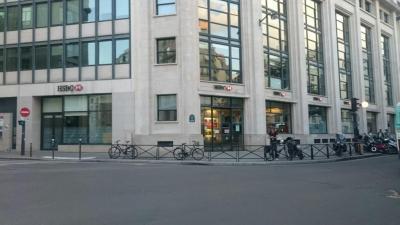 HSBC Continental Europe - Banque - Paris