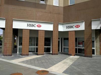 Hsbc - Banque - Montigny-le-Bretonneux